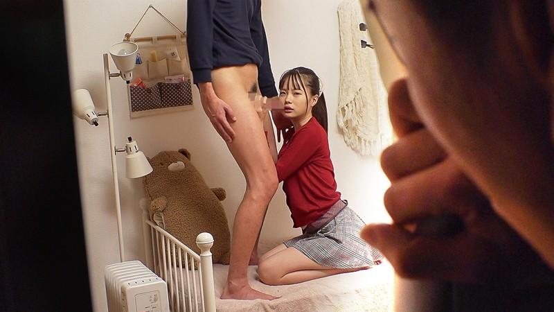 鬼畜父の性玩具 彼氏との仲を引き裂かれた制服美少女 松本いちかh_237ambi00110jp-12.jpg