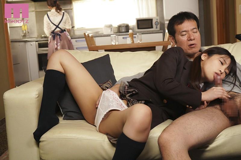 嫁の連れ子に嫁との激しいセックス見せつけたらママの真似をしたがったので中出し子作りごっこした 久留木玲miaa00284jp-6.jpg