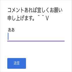 imagtte1_R.jpg