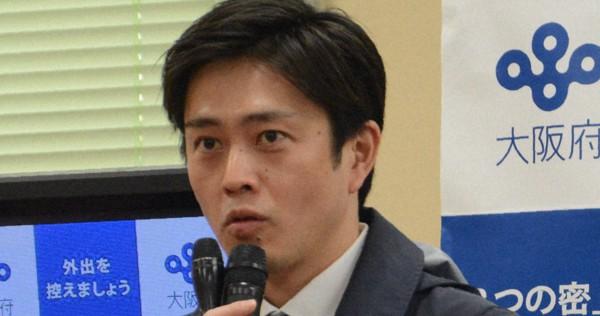 0c8吉村洋文知事