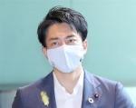 20200703-00000529-san-000-1-view.jpg