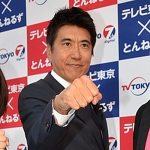 ishibashi_takaaki.jpg