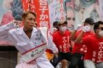 news_20200618205057-thumb-645xauto-179835.jpg