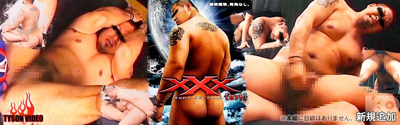 xXx type SECOND