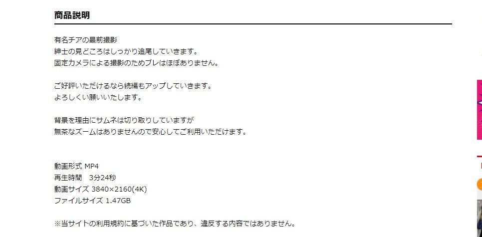 1170325f483cab198ffptcl2D.jpg