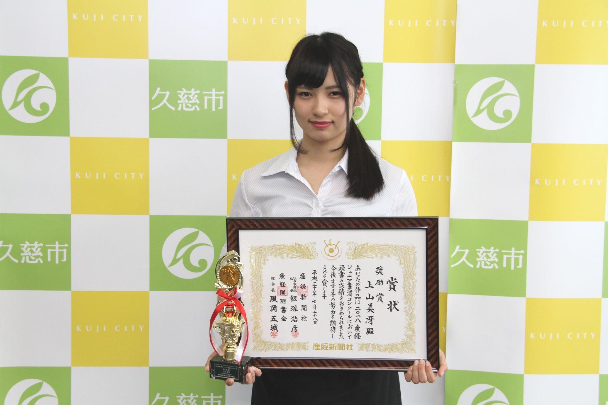 美少女すぎる台湾人棋士www美人すぎるだろおおおwww