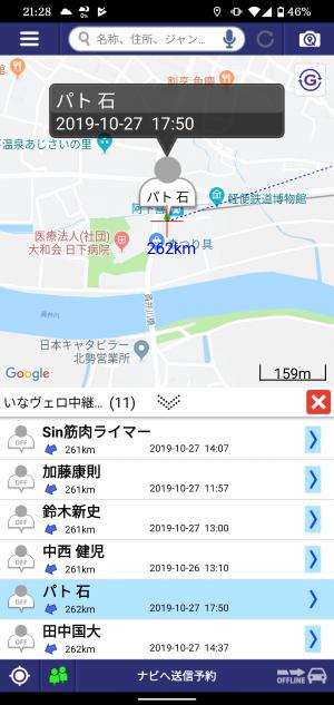 Screenshot_20191027-212808.png