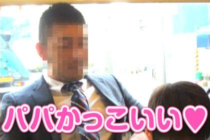 奥さんが見てる前で喰われる元プロレスラー.jpg