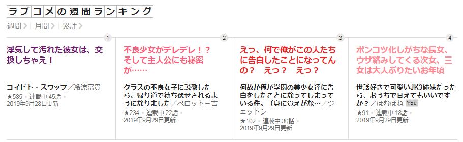 トップ_ブログ用