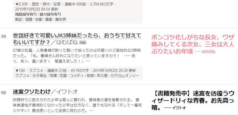 月間ランキング(総合)_1003