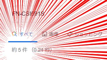 5件_集中線