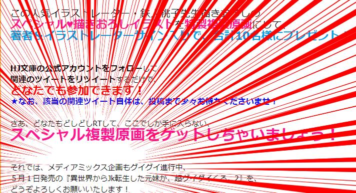 公式ブログ (1)