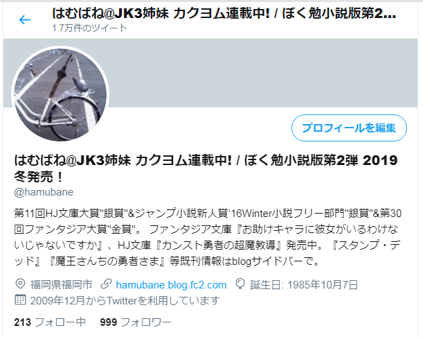 Twitter999.png
