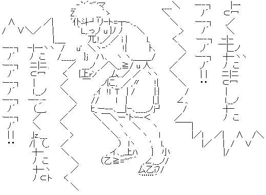 f8d476198c4ba8e11ee2e9499520c44b.jpg