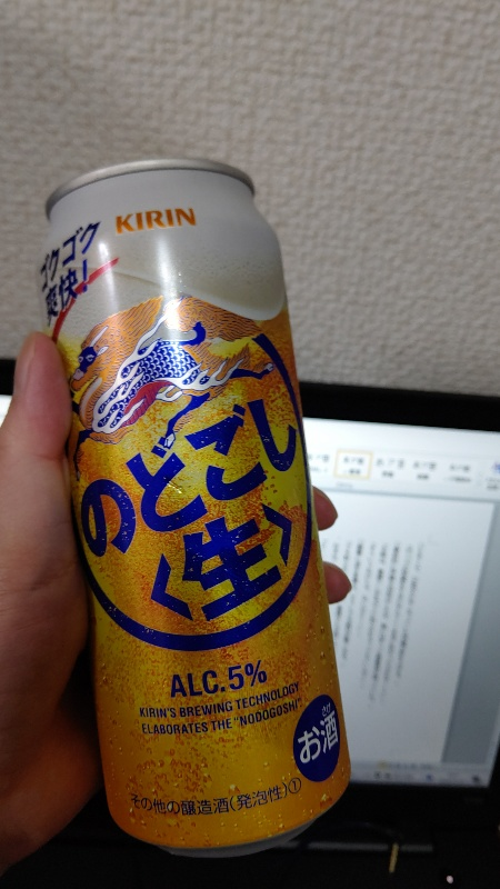 moblog_049f81c0.jpg