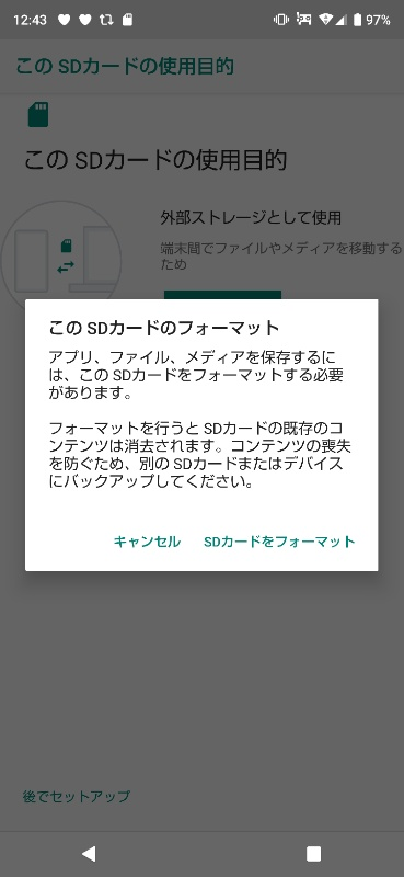 moblog_54581f77.jpg
