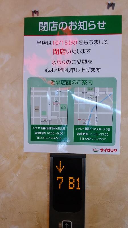 moblog_56d43c94.jpg