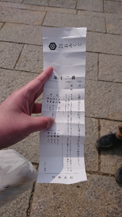 moblog_6e938cbc.jpg