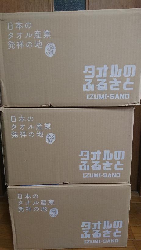 moblog_7e4f46e2.jpg