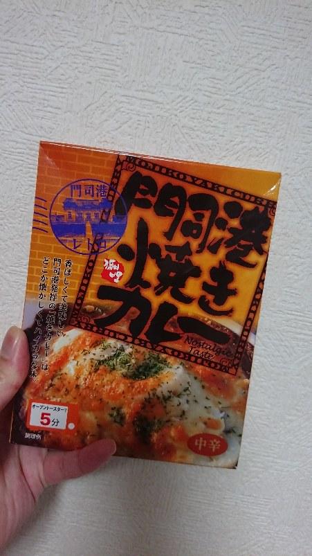moblog_8e9c01ed.jpg
