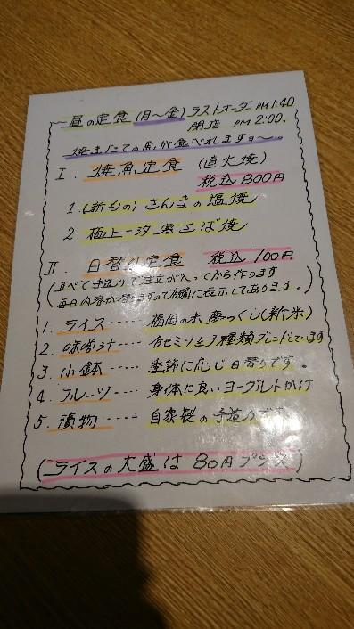 moblog_f1e58b7d.jpg