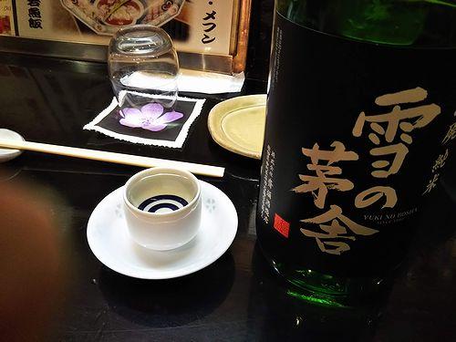 20180928草津温泉の岩魚料理居酒屋、夏草窟(かそうくつ)5
