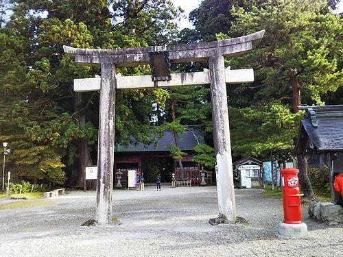 20181023山形県鶴岡市、出羽三山神社・五重塔 (1)