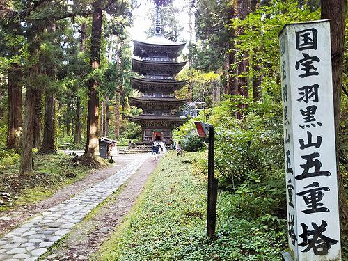 20181023山形県鶴岡市、出羽三山神社・五重塔 (11)
