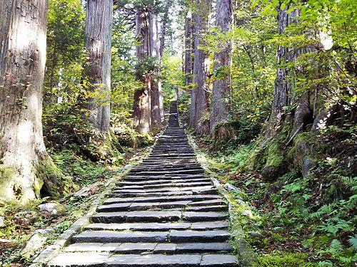 20181023山形県鶴岡市、出羽三山神社・五重塔 (13)
