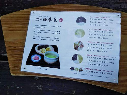 20181023山形県鶴岡市、出羽三山神社・五重塔 (41)