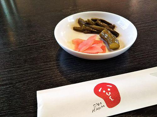 20181121草津温泉の店、蕎麦かない2