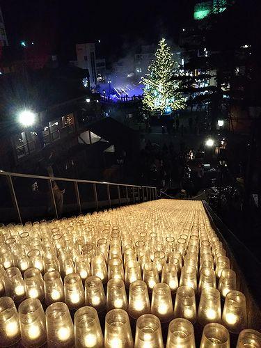 20181124草津温泉湯畑キャンドル「夢の灯り」と湯畑ツリー