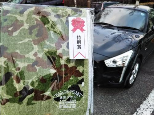20181128カルチャーイン草津 陸上自衛隊第12音楽隊演奏会1