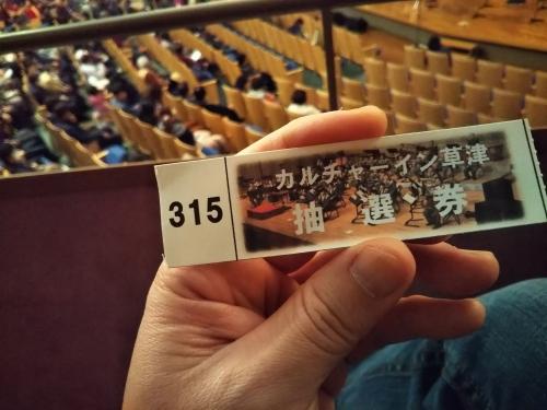 20181128カルチャーイン草津 陸上自衛隊第12音楽隊演奏会2