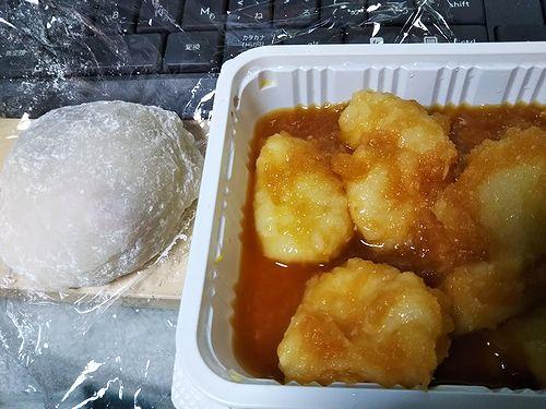 20181228草津温泉カフェ花栞(はなしおり)餅