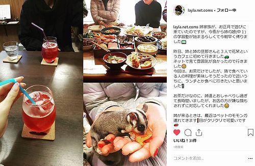 20190104草津温泉カフェ花栞(はなしおり)お客様のインスタグラムへの投稿