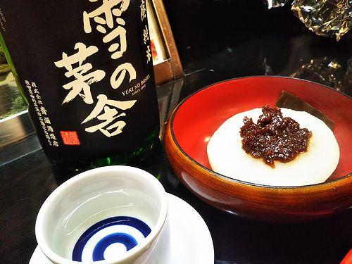 20190110草津温泉の居酒屋。夏草窟6