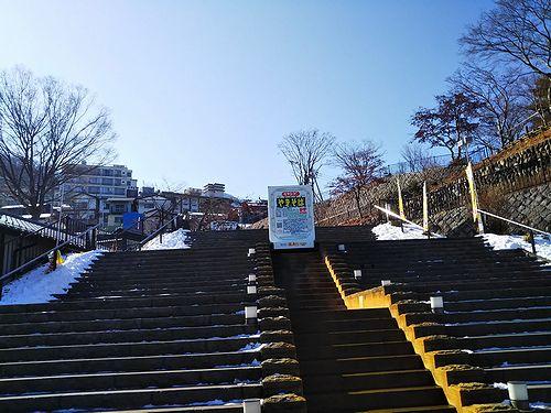20190130群馬県渋川市、伊香保温泉の巨大ペヤング4