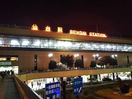 20181024宮城県仙台市、仙台の夜景