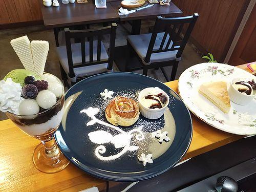 20190322草津温泉カフェ花栞(はなしおり)白玉抹茶パフェ、アップルパイ、チーズケーキ