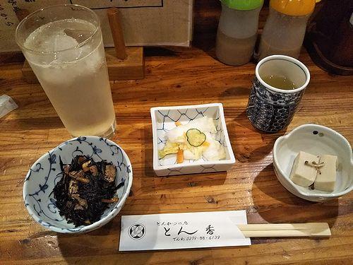 20190401草津温泉の店。とんかつの店とん香2
