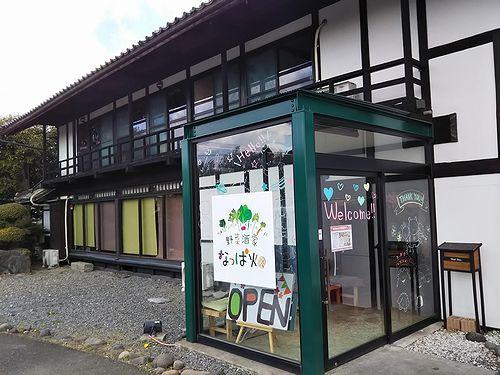 20190403群馬県高崎市、なっぱ畑3