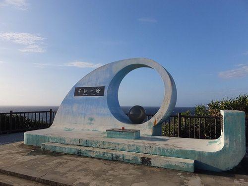 20190219沖縄県糸満市、喜屋武岬、平和の塔