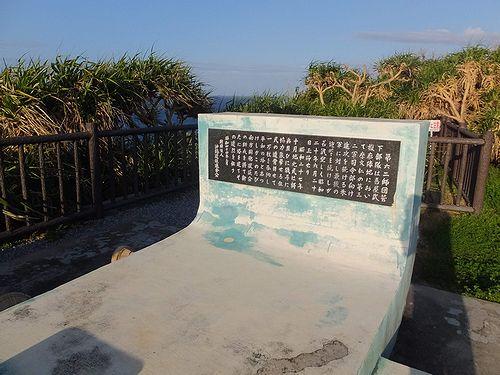 20190219沖縄県糸満市、喜屋武岬、平和の塔1
