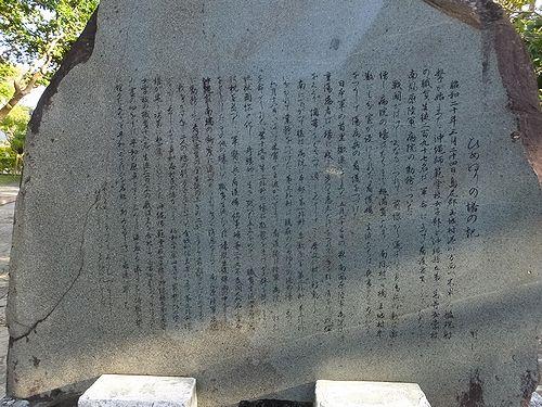 20190219沖縄県糸満市、ひめゆりの塔 (2)