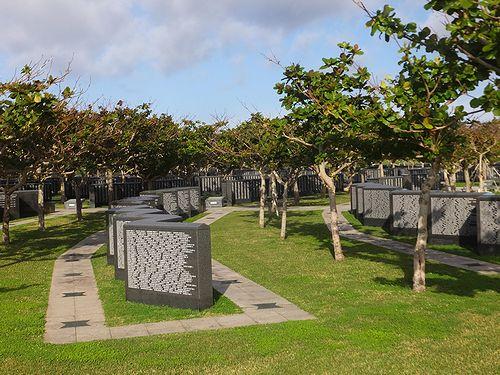 20190219沖縄県糸満市、平和祈念公園 (9)