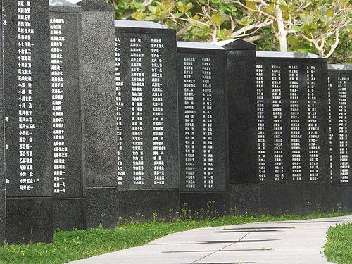 20190219沖縄県糸満市、平和祈念公園 (11)