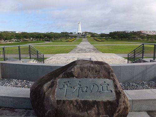 20190219沖縄県糸満市、平和祈念公園 (12)