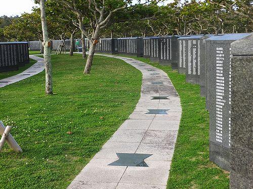 20190219沖縄県糸満市、平和祈念公園 (4)