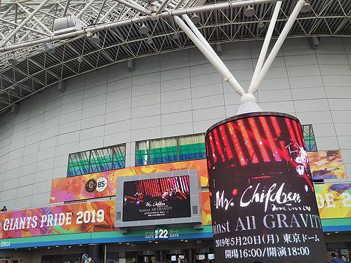 20190520ミスチル東京ドーム (2)